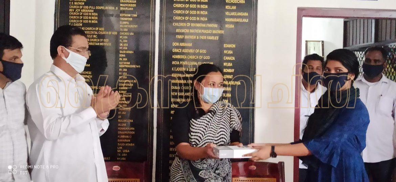 ചര്ച്ച് ഓഫ് ഗോഡ് റൈറ്റേഴ്സ് ഫെലോഷിപ്പ് ഓണ്ലൈന് പഠനോപകരണ വിതരണം