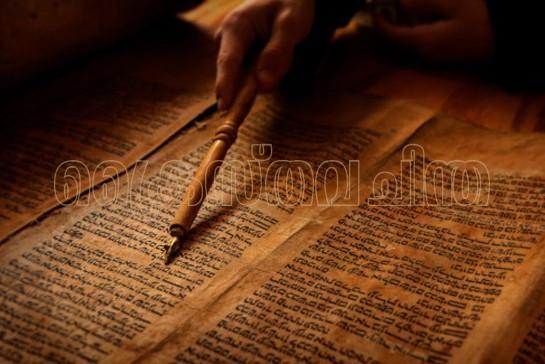 ബൈബിള് ഭാഷാന്തരം മലയാള സാഹിത്യത്തില്