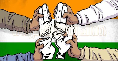 കോണ്ഗ്രസ് തകര്ന്നാല് ഇന്ത്യ ജാതി-മത വര്ഗ്ഗീയതയില് അമരും