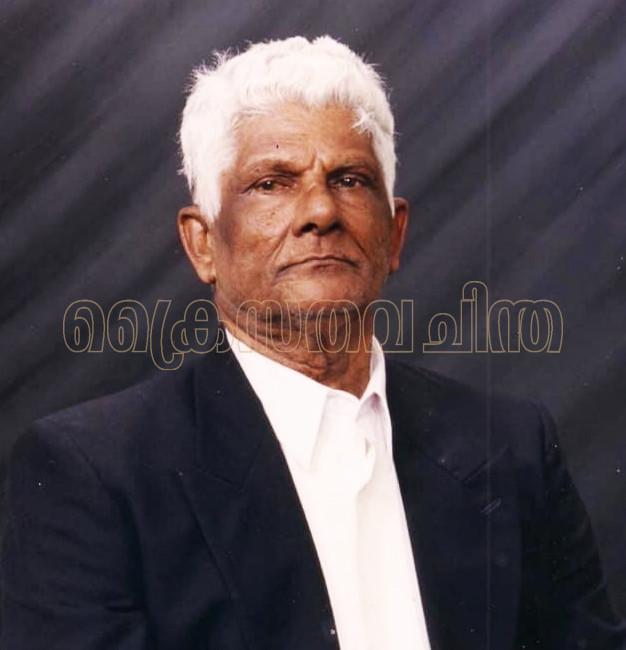 ഇട്ടി അവറാ ചാക്കോ(94)