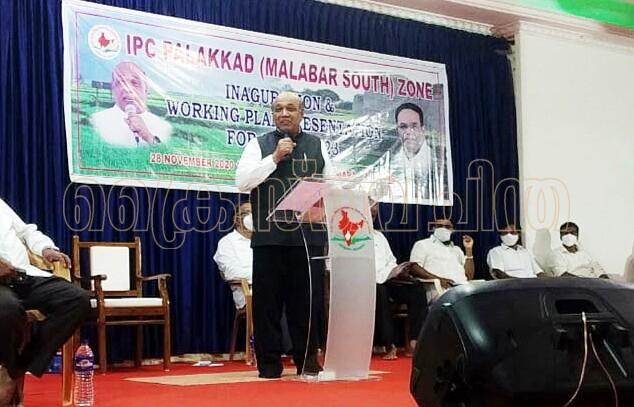 ഐപിസി ദക്ഷിണ മലബാർ മേഖല: റവ. സാം ജോർജ് പ്രവർത്തനോദ്ഘാടനം നിർവഹിച്ചു