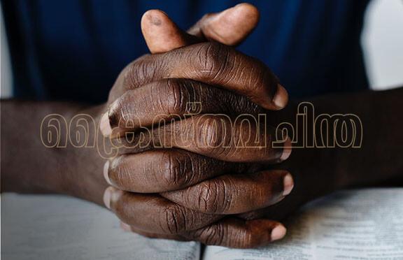ഐ.പി.സി. നേതാക്കന്മാര്ക്കായി പ്രാര്ത്ഥിക്കൂ, വീണ്ടുവിചാരമുണ്ടാകാന്