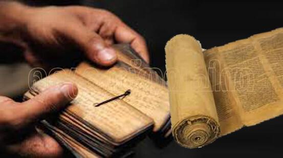 അദ്വൈതസിദ്ധാന്തത്തിലെ മോക്ഷവും ബൈബിളിലെ രക്ഷയും