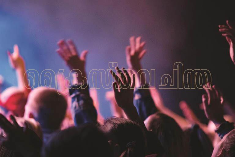 ഇന്ത്യ പെന്തകോസ്ത് ദൈവസഭ ചെങ്ങന്നൂർ സെന്റര്  കൺവെൻഷൻ