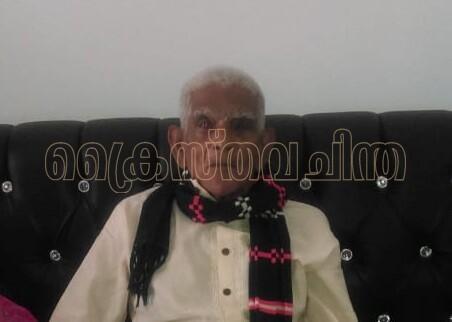 കോവിഡ് ബാധിച്ച് 106 വയസുള്ള വയോധികൻ മരിച്ചു