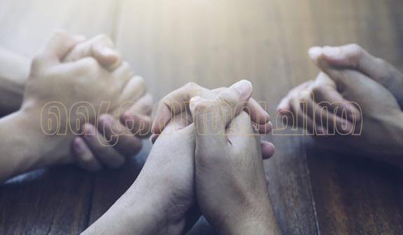 കേരള യുണൈറ്റഡ് ക്രിസ്ത്യൻ പ്രയർ 9 മണിക്കൂർ പ്രാർത്ഥന നാളെ
