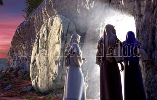 സ്ത്രീ-പുരുഷ സമത്വം ബൈബിളിൽ (തുടര്ച്ച)